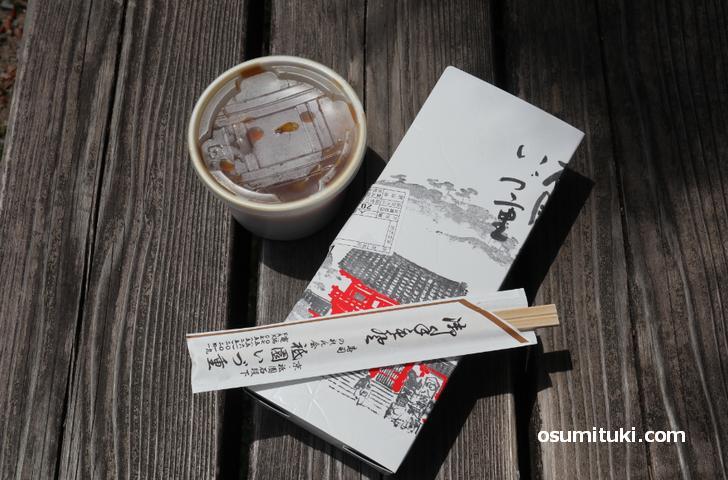 京都・祇園いづ重テイクアウト弁当(500円)赤出し付き