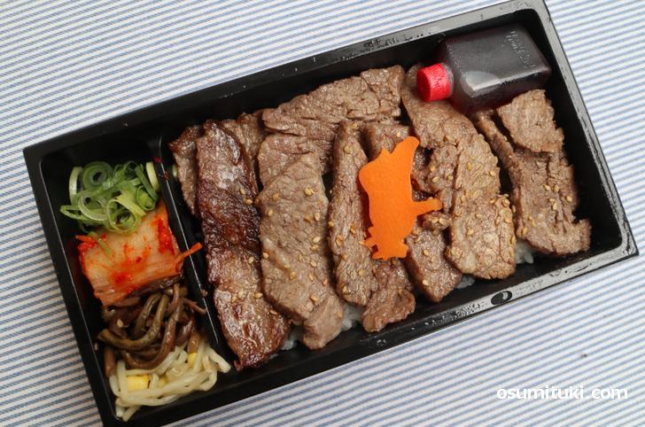 听 熟成カルビ焼肉弁当(1200円)