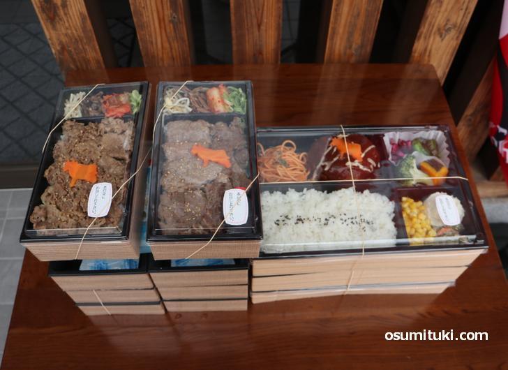 お弁当は3種類(1000円~1200円)