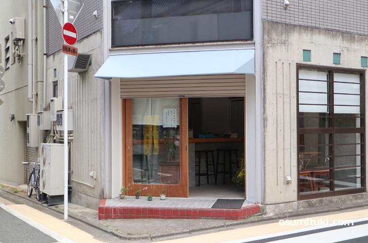 2020年6月頃オープンか 菓子屋のな (和菓子店、京都市下京区)