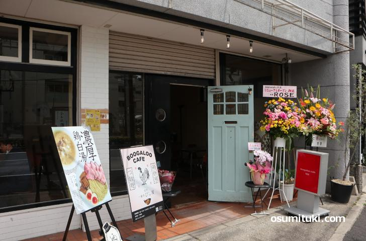 2020年5月15日オープン boogaloo cafe 百万遍店