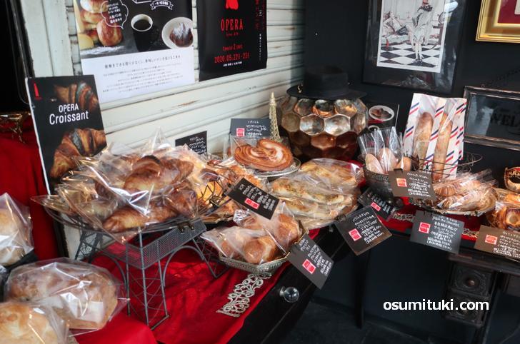 めったに買えない幻のパン屋「OPERA京都北野」