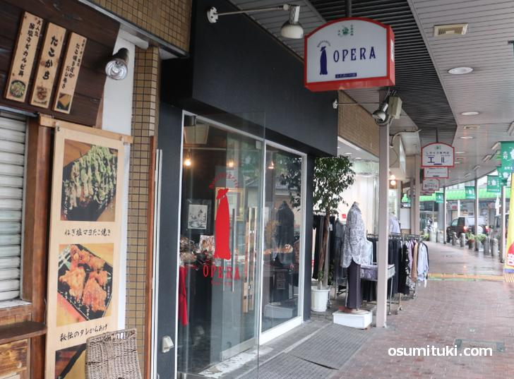 OPERA京都北野さんは北野商店街にあります
