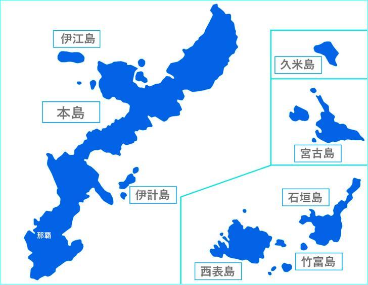 黄金芋の名産地「伊計島」は沖縄の中ほどにある島