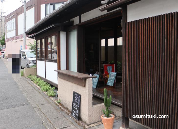 名前がないタコス屋さんは京都・修学院にあります