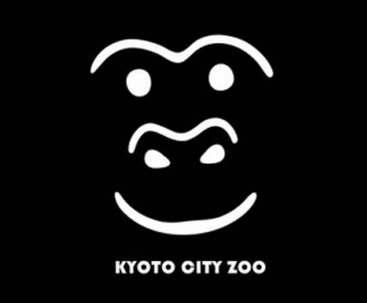 京都市動物園ラーメン
