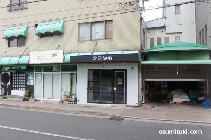 AOICOFFEE 北山店 は京都府立大学前にあったコーヒー専門店です