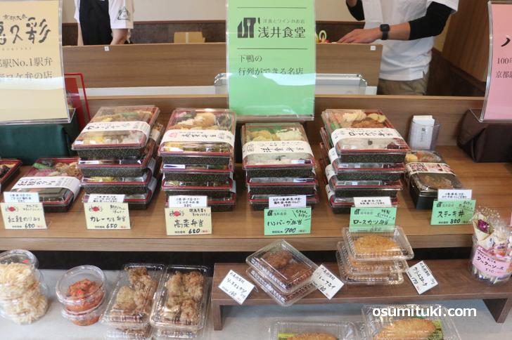 下鴨の行列ができる名店「浅井食堂」