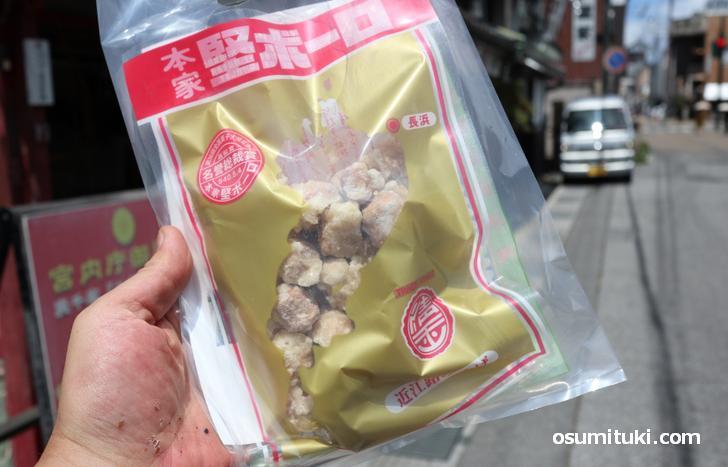 日本一硬い食べ物「堅ボーロ」