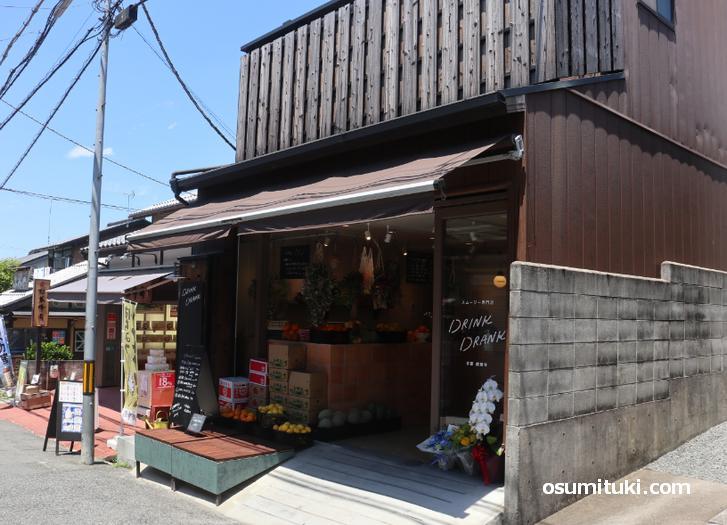 スムージー専門店 ドリンクドランク 京都 銀閣寺(外観写真)