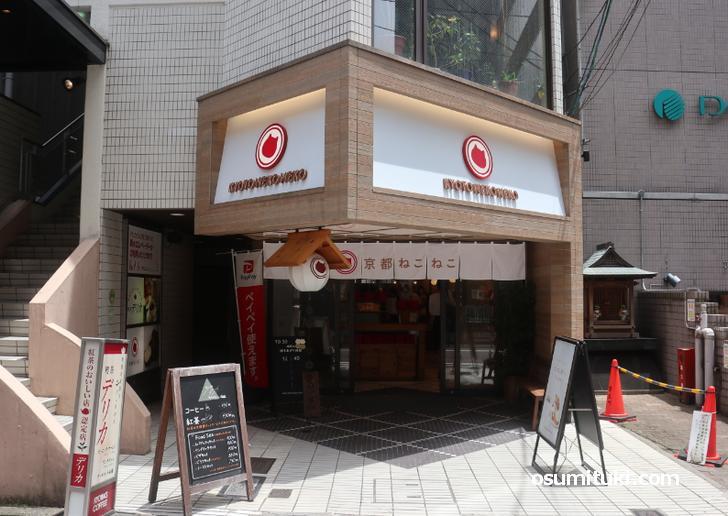 京都ねこねこ 四条店は大丸京都店の東側にあります
