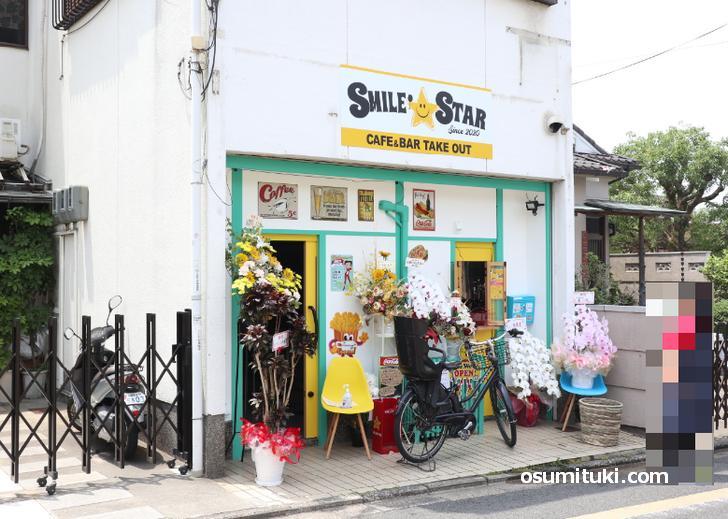 2020年6月1日オープン カフェ&バー SMIKE STAR