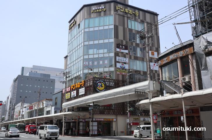 ドン・キホーテ京都河原町店(2020年6月5日撮影)