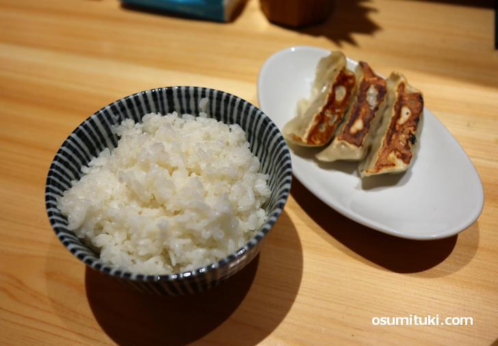 +250円の餃子とライスセット