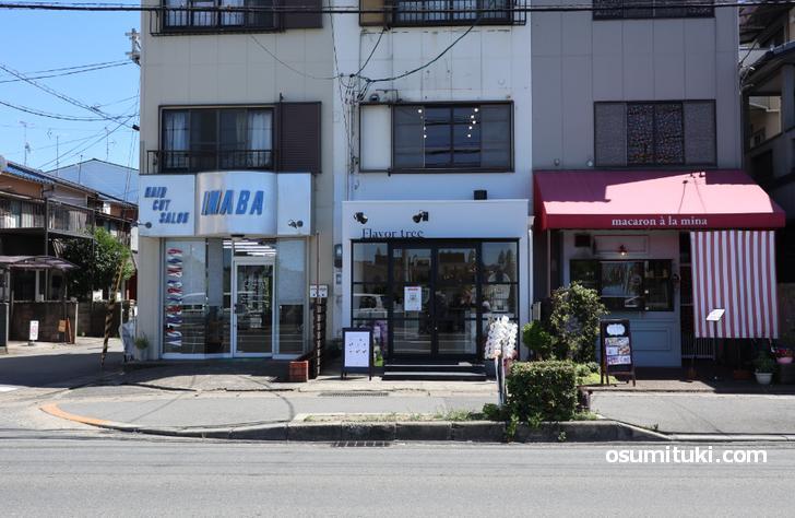 阪急京都線「洛西口」から徒歩数分の場所にあります