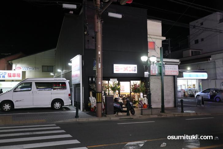 ラーメンの坊歩 千中店の場所は千本一条の交差点南東