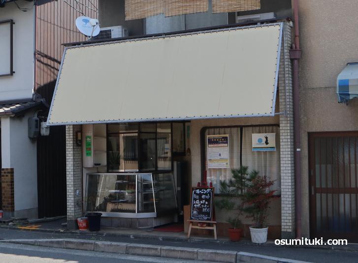 京都・西院にある「地元民が集う老舗喫茶店」