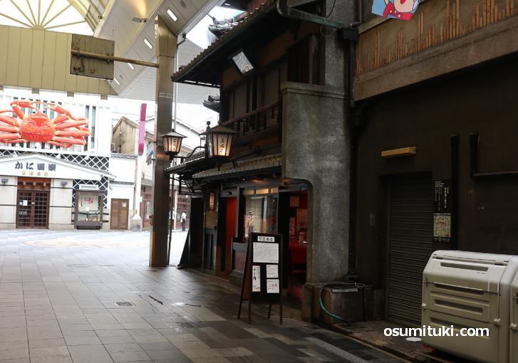 明治6年創業「三嶋亭 本店」は寺町三条角にあります