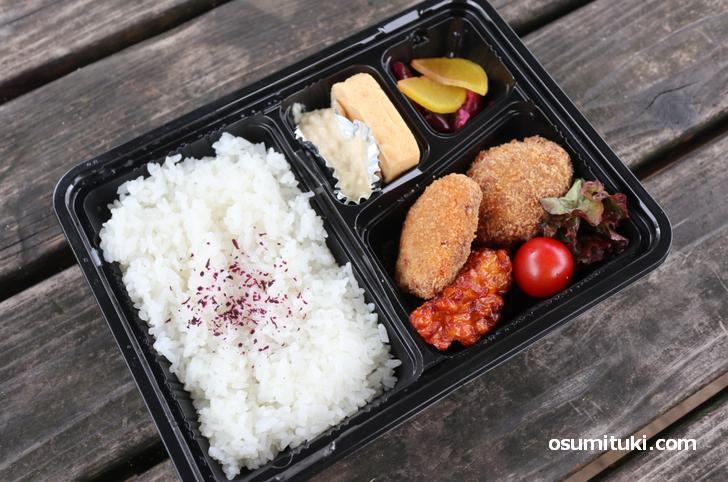 ミンチカツ弁当(500円)