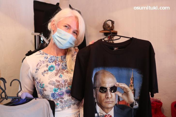 店主のトルストワ・ビクトリアさん、プーチンTシャツ(2500円)もあるよ!