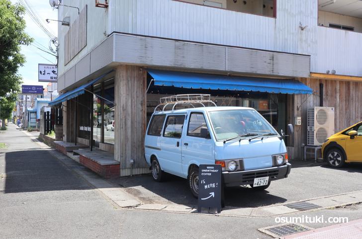 福知山市で一番オシャレかもしれない「UNBIRTHDAY COFFEE」