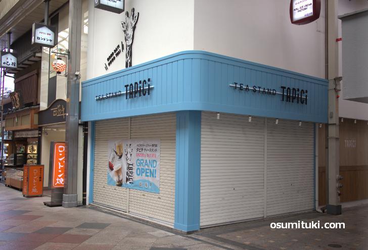 2020年6月20日オープン タピチ ティースタンド新京極店