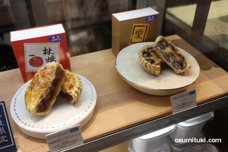 「栗」を素材に使ったフランス焼き菓子がメインです