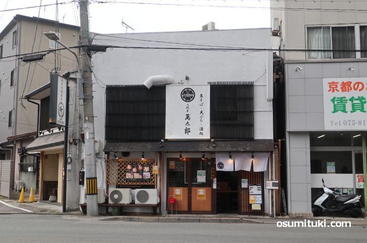 京都・四条大宮「お気軽な生そばの店」二代目萬太郎
