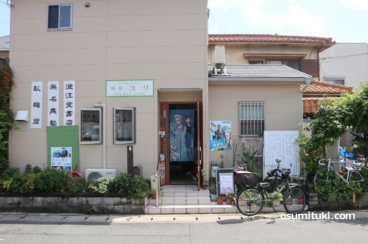 最寄駅はJR「桂川駅」です(駅から徒歩5分くらい)