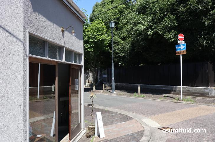 2020年6月8日オープン CAFE BOOKS WAKUSEI