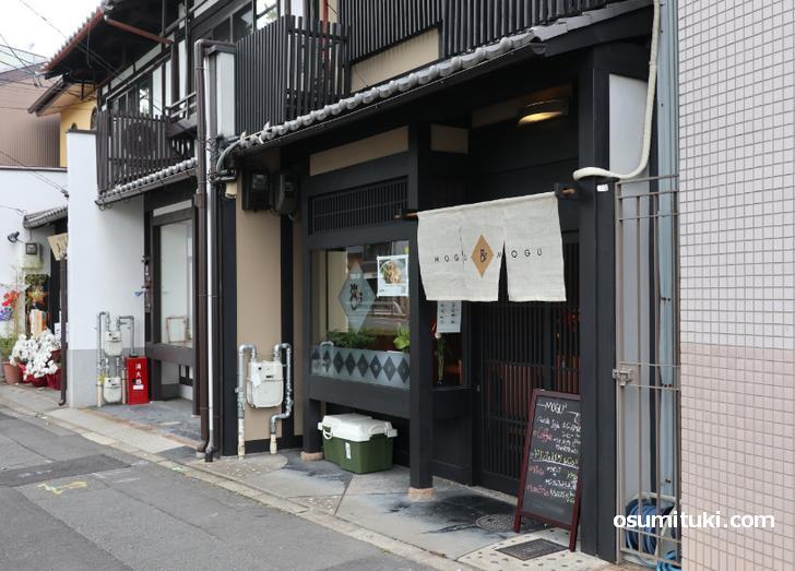MOGU MOGU KYOTO(もぐもぐ京都)