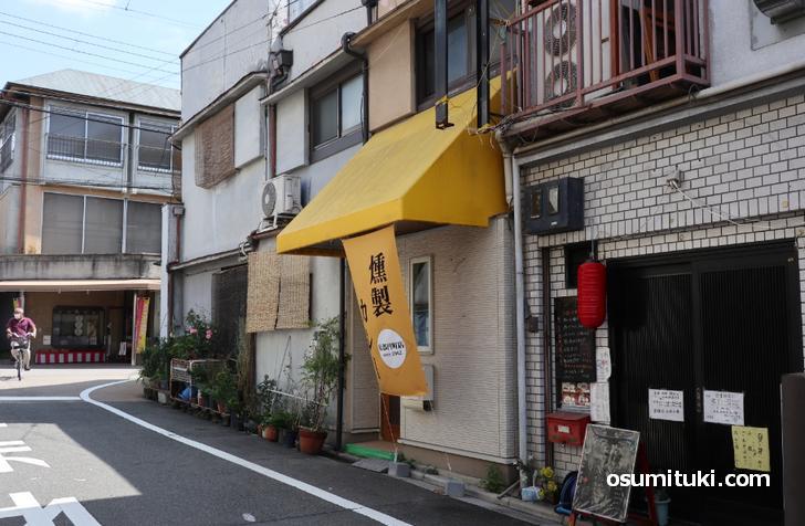 場所は円町駅の北西側(春日通)で「お食事処 愛ちゃん」の隣り