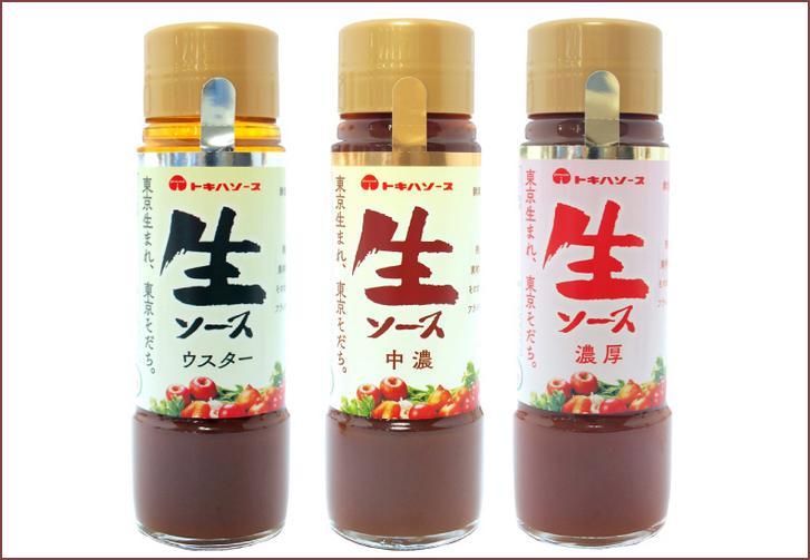東京のトキハソースが『満天☆青空レストラン』で紹介されるらしい