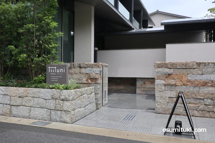 福田美術館のすぐ東側、渡月橋から徒歩数分という立地です