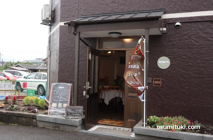 場所は長岡京市役所の東側です
