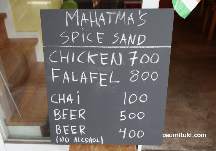 ピタパンのサンドイッチは700円と800円の2種類