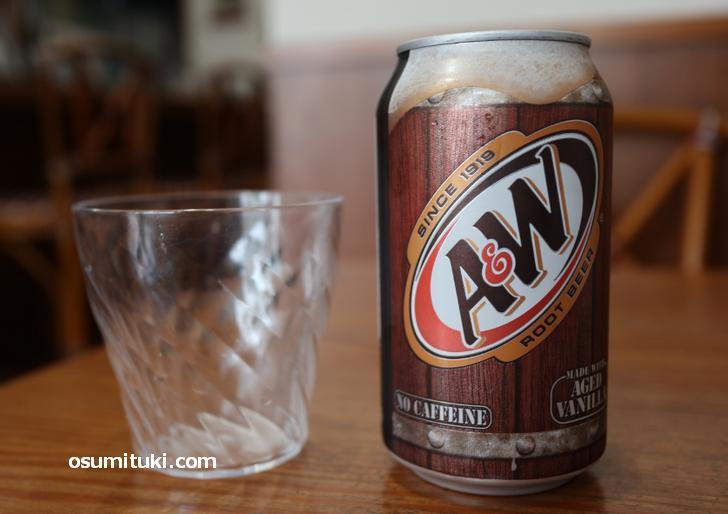 個人的には大好物の「ルートビア」が飲めるのがポイント高いです