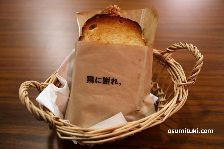 シャケカツサンド(750円)