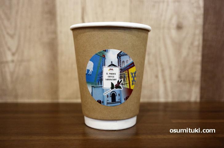 コーヒーは2種類、どちらも酸味があるコーヒー