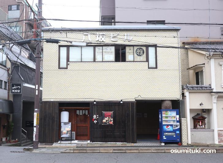 祇園京乃やの場所は八坂神社から東大路通を南へ3筋目西側