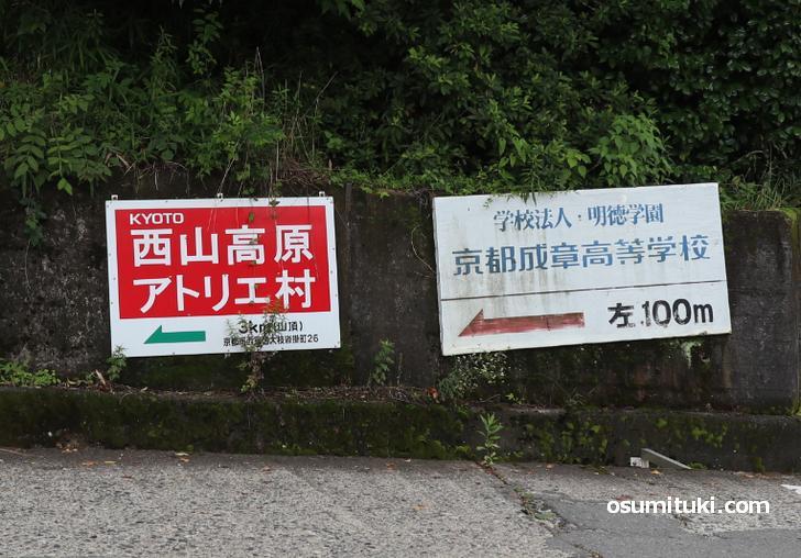 京都霊園から3km、山頂へと続く道をひたすら登ります