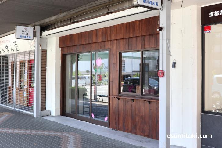 素食カフェRen 堀川店の場所は「京都堀川下長者町郵便局」の南隣です
