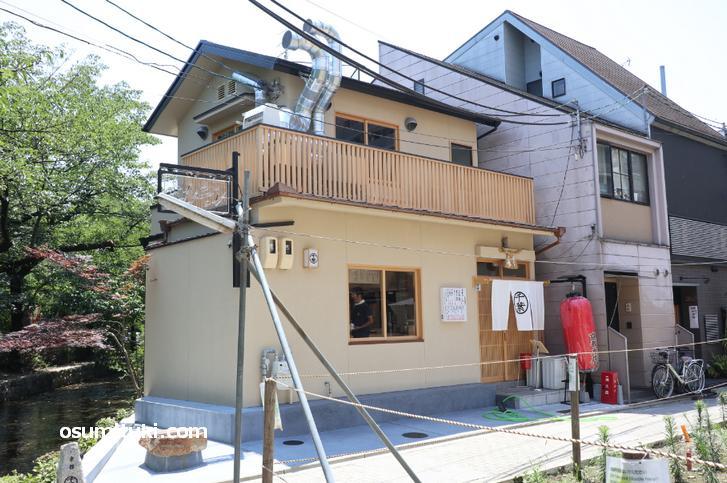 ホルモン千葉 京都本店(店舗外観写真)