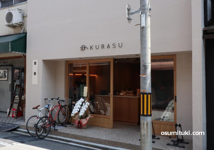 2020年7月10日オープン Kurasu Ebisugawa