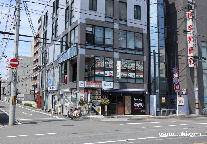 ナマステタージマハル 丸太町店(京都府庁前)