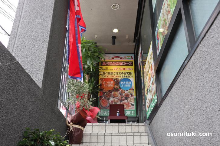 インドラーメンを食べにいざ入店!