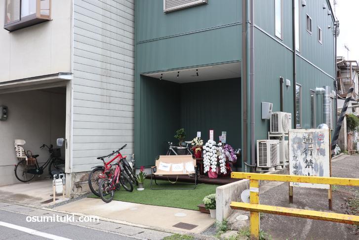 2020年6月20日オープン 小川亭 (焼肉店、京都・太秦)