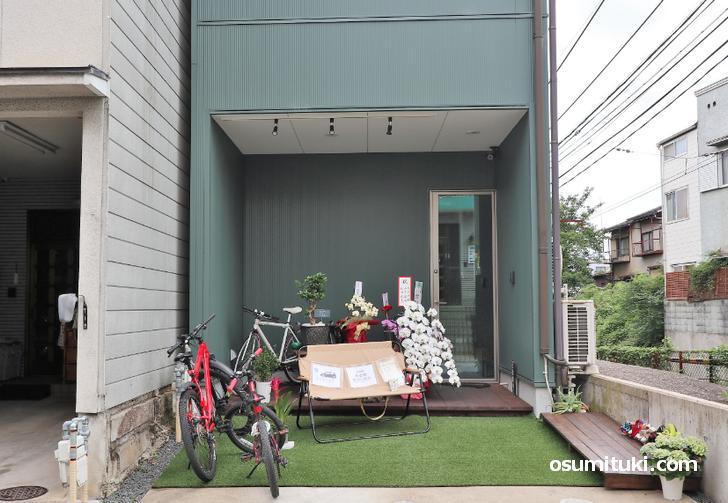小川亭 (焼肉店、京都・太秦)