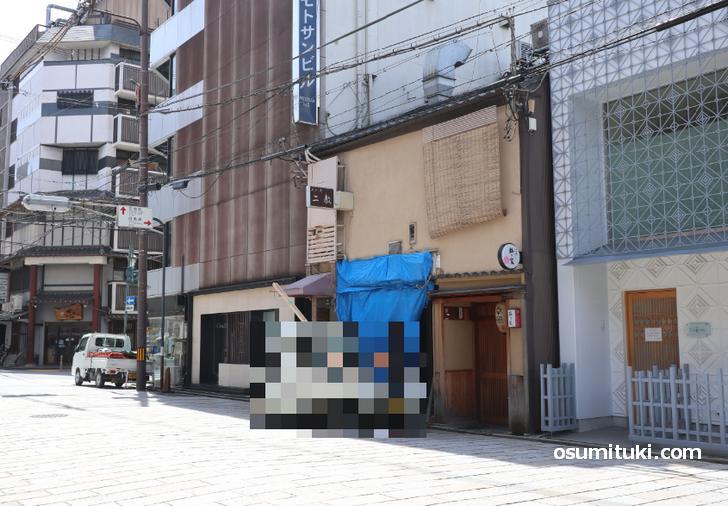 2020年9月初旬オープン yonemura the store (クッキー専門店)