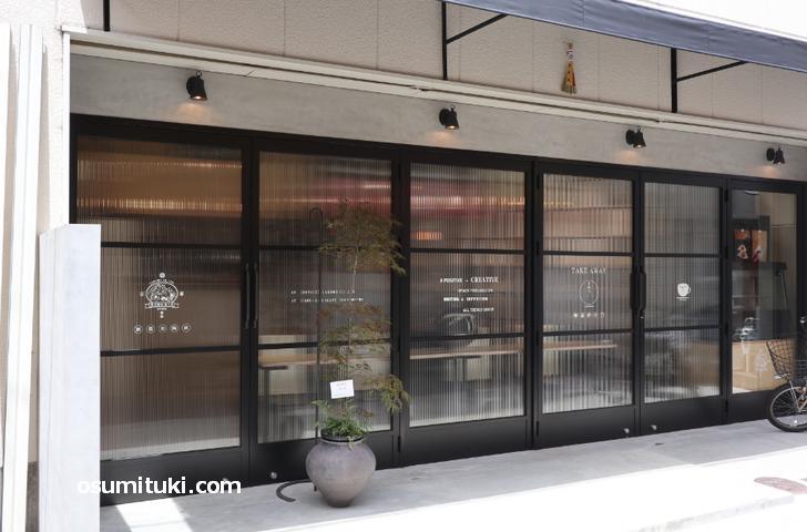 天御八 TEN MIHACHI(店舗外観写真)